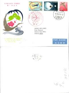 (Japan) F/F inauguration Round the World Service, Tokyo-Tehran, b/s, illustrated souvenir cover, JAL.