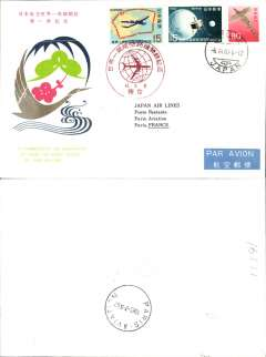 (Japan) F/F inauguration Round the World Service, Tokyo-Paris, b/s, illustrated souvenir cover, JAL.
