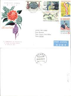 (Hawaii) F/F inauguration Round the World Service, Honolulu-Tokyo, b/s, illustrated souvenir cover, JAL.