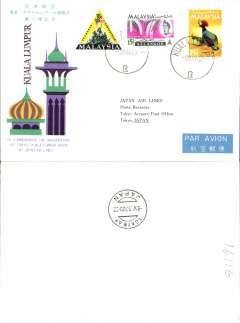 (Malaysia) F/F inauguration Round the World Service, Kuala Lumpur-Tokyo, b/s, illustrated souvenir cover, JAL.