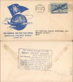 (United States) F/F FAM 24, New York-Shannon, verso blue rectangular hs certifying service rendered, arrival date and name of plane, blue specially printed company cover, American Overseas Airlines,