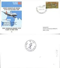 (South Africa) SAA B747SP,  F/F Johannesburg-New York, official souvenir cover, b/s, recent but uncommon.