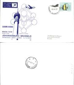 (South Africa) SAA B747SP,  F/F Johannesburg-Brussels, official souvenir cover, b/s, recent but uncommon.