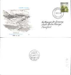 (South Africa) SAA B747SP,  F/F Cape Town-Frankfurt, official souvenir cover, b/s, recent but uncommon.