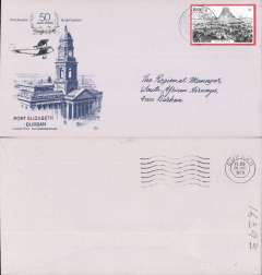 (South Africa) SAA B727,  50th Aniversary Union AW, Port Elizabeth-Durban, official souvenir cover, b/s, recent but uncommon.