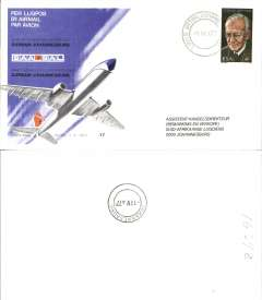 (South Africa) SAA Airbus,  F/F Durban-Johannesburg, official souvenir cover, b/s, recent but uncommon.