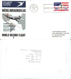 (United States) SAA B747SP, first delivery and record non stop flight, Seattle-Cape Town, official souvenir cover, b/s, recent but uncommon.