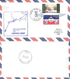 (Fiji) Pan Am, F/F into Nadi from New York, large blue cachet, bs, air cover.