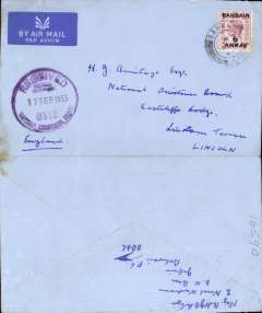 (Bahrain) BOAC imprint etiquette air cover to England, 17 Sep 1953 company arrival ds on front, franked GB KGV 6d/6anna opt, canc Bahrain cds, BOAC blue/pale blue cover with company logo on flap.