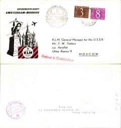 (Netherlands) KLM F/F Amsterdam to Moscow, bs 21/7, printed souvenir envelope, franked 11c, special black cachet.