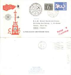 (Netherlands) KLM F/F Amsterdam to Tokyo via the Polar Route, bs 3/11, printed souvenir envelope, franked 36c, special black cachet.