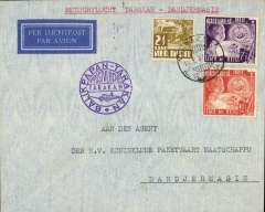 (Netherlands East Indies) KNILM F/F Tarakan to Banjermasin, bs 11/1, imprint etiquette airmail cover, franked 22 1/2c, violet cicular flight cachet.