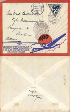 (Netherlands East Indies) KLM 500th flight Holland-DEI, Batavia to Amsterdam, 2/12/arrival ds on front, cream/orange edge souvenir cover, franked 30c triangular blue/white special air stamp canc Batavia Centrum cds.