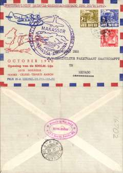 "(Netherlands East Indies) KNILM, Batavia to Menado, bs 1/10, carried on the F/F of the Java-Makasser-Minhassa-Amboina service, franked 17 1/2c, large purple circular flight cachet, red/white blue ""Octber 194"" souvenir cover. Scarce."