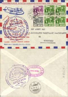 "(Netherlands East Indies) KNILM, Batavia to Gorontalo, bs 1/10, carried on the F/F of the Java-Makasser-Minhassa-Amboina service, franked 17 1/2c, large purple circular flight cachet, red/white blue ""Octber 1940"" souvenir cover. Scarce."