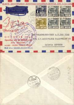 "(Netherlands East Indies) KNILM, Ternate-Makasser (7/10) -Batavia (8/10), carried on the return flight of the first Java-Makasser-Minhassa-Amboina service, franked 17 1/2c, large purple circular flight cachet, red/white blue ""Octber 1940"" souvenir cover. Scarce."