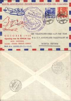 "(Netherlands East Indies) KNILM, Mendano-Makasser (7/10) -Batavia (8/10), carried on the return flight of the first Java-Makasser-Minhassa-Amboina service, franked 17 1/2c, large purple circular flight cachet, red/white blue ""Octber 1940"" souvenir cover. Scarce."