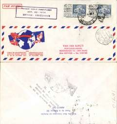 (Mexico) KLM F/F Mexico to Amsterdam, bs, red/white/blue souvenir cover.