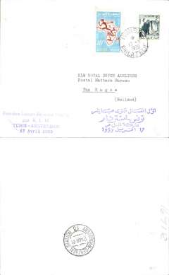 (Tunisia) KLM F/F Tunis to Amsterdam, bs 6/11, plain cover franked 4F 40m, violet four line flight cachet in arabic text.
