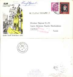 (Germany) Germany acceptance for first KLM flight, Amsterdam to Tunisia, bs 16/4, black/yellow/white souvenir cover franked 25rpf canc Frankfurt double ring cds.