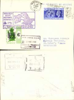 (Ireland) BEA F/F Irish sea night air mail service, Belfast to Manchester, POA plain cover franked GB 2 1/2d canc Manchester postmark, and BEA air letter 6d tied by official purple 'Irish Night/ Air Mail/Services' cachet, verso dated black boxed BEA/Belfast Airport (departure) and BEA/Manchester Airport (arrival) cachets.