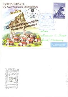 (Helicopter) Austria, special helicopter flight from Rauris to the Sonnblick Observatory, multicoloured  souvenir cover, franked 1S80, canc special souvenir flight cancellation ds, black 'Ersttag' cachet, addressed to Sieger.