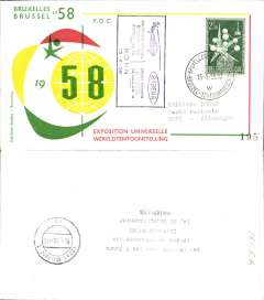 (Helicopter) Belgium, Sabena special helicopter flight, Brussels/Bonn, b/s, red/yellow/green souvenir cover, franked 2F50, special cancellation and flight cachet.
