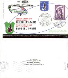 (Helicopter) Belgium, Sabena first helicopter flight, Brussels/Paris, b/s, black/red/green souvenir 'helicopter' cover, franked 4F, special cancellation.