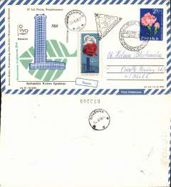 (Helicopter) Poland, helicopter service special Expo flight from Katowice to Warsaw, arrival date on front, franked Poland 2.5ZL, special flight cachet tying multicoloured 'Helicopter' vignette, on souvenir cover.