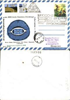 (Helicopter) Poland, helicopter service special Katowice Stadium flight from Katowice to Warsaw, arrival date on front, franked Poland 2.5ZL, special flight cachet tying multicoloured 'Helicopter' vignette, on souvenir cover.