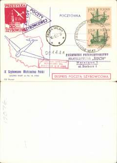 (Poland) Glider flight Leszno to Sroda, arrval ds on front, flown during 9th National Soaring Chamionships, red vignette tied by purple trangular cachet on special souvenir card.