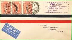 "(Iraq) Imperial Airways England-India via Baghdad, first regular service Baghdad to Karachi, no arrival date stamp, red/blue stripe airmail cover franked 4 1/2a canc. Baghdad cds, purple scalloped cachet ""First Flight/By Imperial Airways/Baghdad-Karachi/4th April 1929""."