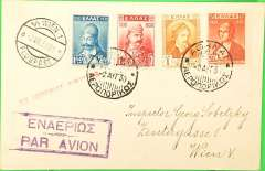 (Greece) Imperial Airways F/F Athens to Vienna, 3/8 arrival ds on front, carried on inaugural Delhi-Croydon service, plain cover franked Independence 50l,1d red,1d orange,1.50d, red straight line 'Imperial Airways' hs, violet boxed 'Athens' C4 airmail cachet.