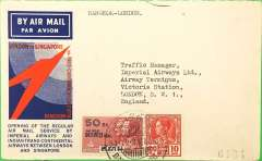 "(Thailand) Imperial Airways/ITCA Singapore-Rangoon-London return, F/F Bangkok to London, no arrval ds, official blue/red London-Singapore souvenir cover franked 60St canc Bangkok cds, typed ""Bangkok-London"", Newall 33.26b2."