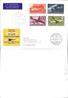 (Helicopter) Liechtenstein special flight, Vaduz to Zurich, 28/5 arrival ds on front, 'By Helicopter' souvenir cover with printed blue/yellow/white vignette, franked FDI 30th anniversary air set of 4, canc special Vaduz/Helicopter Post postmark,
