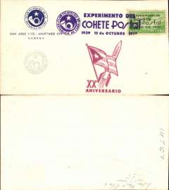 (Cuba) Cuban Philatelic Club, 20th anniversary 1st Cohete Postal Rocket, souvenir cover franked 10c air opt 'Experimento del Cohete Postal Ano de 1939' (the world's first official govt rocket stamp), canc special purple cachet, also pink 'Marilyn' and flag cachet.