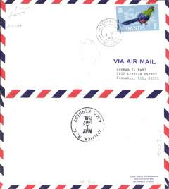 (Uganda) TWA, F/F FAM 27 Extension to East Africa, Entebbe to New York, no cachet, b/s, 66 flown, AAMC #F27-199, cat $55.