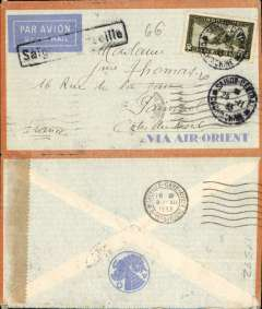"(French Indochina) Air France weekly service between Saigon and Marseille, Saigon to Cotes du Nord, France, no arrival ds, via Marseilles 8/12, orange border/pale grey pre Air Orient company envelope with blue printed 'Via Air Orient' and blue company logo on flap, and black and pale blue/white imprint airmail etiquette, franked 66c Scott C12, canc Saigon Central cds, partial strike black ""Saigon-Marseille"" hand stamp used from 1932 to 1939."