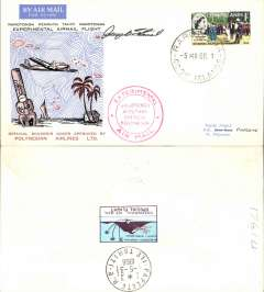 (Cook Islands) Polynesian Airlines, experimental flight, Rarotonga to Papete, cachet, b/s, souvenir cover, signed by pilot J. Stancil, .
