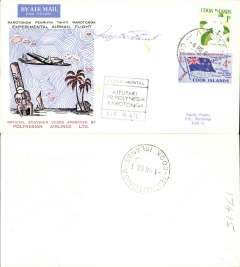 (Cook Islands) Polynesian Airlines, experimental flight, Aitutiki to Rarotonga, b/s, souvenir cover, signed by pilot J. Stancil, .