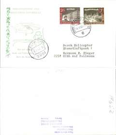 (Helicopter) Germany, emergency helicopter flight , Frankfurt - Pellworm Islands, arrival ds on front, green/cream printed souvenir cover, ex Seiger, franked 27pf.
