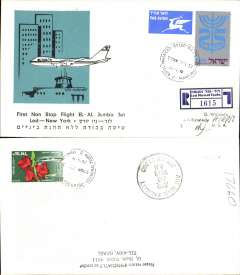 (Israel) El Al Israel Airlines F/F Lod to New York, b/s, registered black/green/cream souvenir cover.