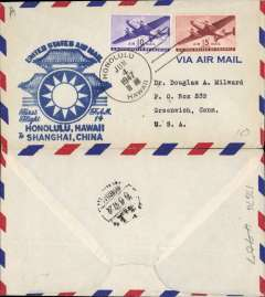 (China) Pan Am, F/F FAM 14, into Shanghai from Honolulu, bs, airmail cover franked 15c, 10c air, flight cachet.