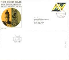(Malaysia) Malaysia-Singapore Airlines F/F Kual Lumpur-Taipei, bs, official souvenir cover 22x10cm.