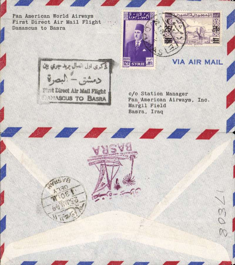 (Syria) Pan Am F/F FAM 18, Damascus to Basra, black cachet, b/s, airmail cover.