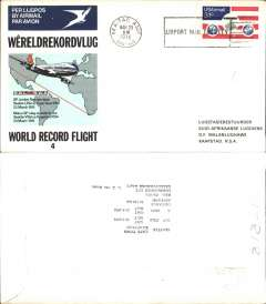 (South Africa) SAA B747SP, Word Record Flight, Seattle to cape Town, official souvenir cover, b/s, recent but uncommon.