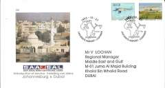 (South Africa) SAA, inauguration Johannesburg to Dubai service, official souvenir cover, b/s.