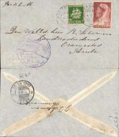 (Surinam) KLM, first acceptance for Aruba, bs Oranjestad 7/9, for carriage on KLM F/F Paramibo to Curacao, airmail cover franked 27 1/2c, canc Paramibo cds, violey circular flight cachet.