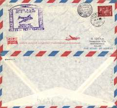 (Surinam) KLM F/F Paramibo-Amsterdam, 25/5 arrival ds on front, printed souvenir cover, 22x10cm, franked 27 1/2c, fine strike large purple flight cachet.