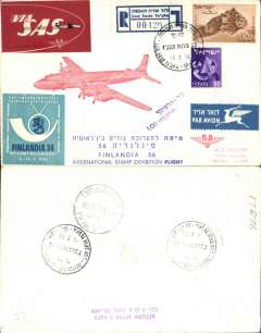 (Israel) SAS Finlandia Philex Flight Lod to Helsinki, bs 7/7, registered (label) Expo souvenir.